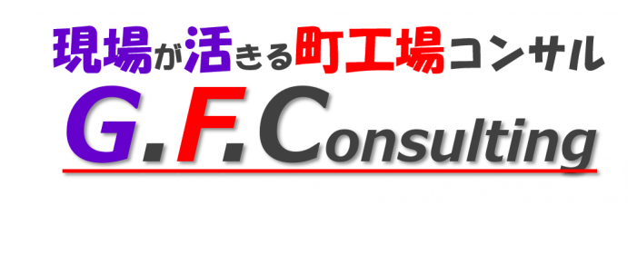 GFConsulting